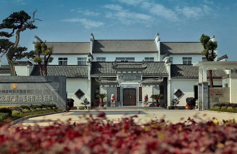 黄山徽茶文化博物馆